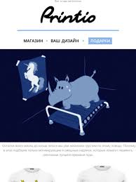<b>Printio</b>.ru - дизайн и печать: Как жить после лета? | Milled