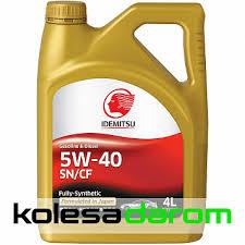 Купить <b>моторное масло</b> для автомобиля <b>Idemitsu Fully</b>-Synthetic ...
