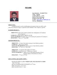 Examples Of Resumes   Simple Resume With No Work Experience     Template