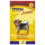 «<b>Трусы</b> для собак №5 <b>зооник</b>» — Результаты поиска — Яндекс ...