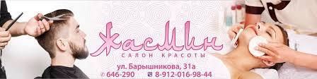 LPG ,RF-лифтинг,Массаж Ижевск | ВКонтакте