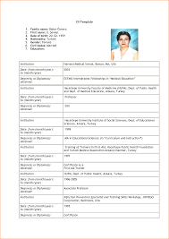 job application format info 9 application format for applying job pdf basic job appication