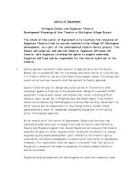 interior design fee agreement template interior design contract samplejustinbieberfaninfo