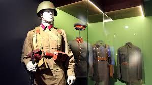 Музей <b>военной формы</b>