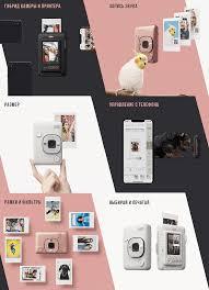 <b>Instax mini</b> LiPlay — камера мгновенной печати с функцией ...