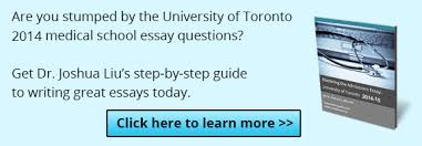 mastering the university of toronto medical school essay  part   part   how your premedical studies have prepared you for medicine gtgt