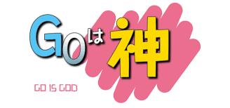 「go 神」の画像検索結果