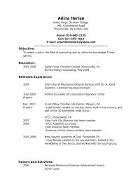 school tutoring resume   sales   tutor   lewesmrsample resume of school tutoring resume
