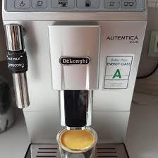 <b>Кофемашина Delonghi Autentica Plus</b> – купить в Хабаровске ...