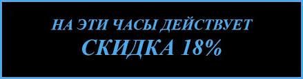 <b>ADRIATICA</b> Наручные ШВЕЙЦАРСКИЕ <b>ЧАСЫ</b> в Москве.