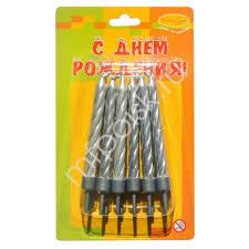 """<b>Свечи для торта</b> в Перми - купить по низкой цене, """"Подарочный ..."""