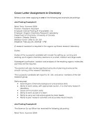 internal job promotion resume equations solver cover letter internal exles posting