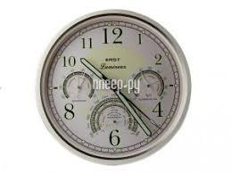 <b>Часы</b> RST 77749