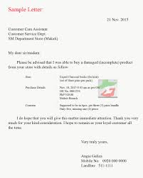 sample complaint letter bank manager 93kb sample complaint letter complaint letter sample employee for letter of complaint letter of