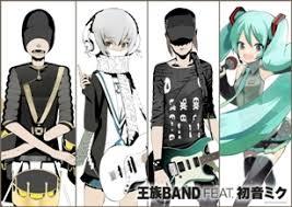 Ouzoku Band
