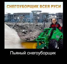 В Украине у четырех российских банков кредитные обязательства на 25 млрд долл. - Цензор.НЕТ 5532