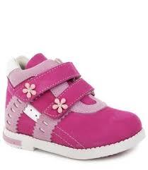 Детская обувь <b>Зебра</b>: купить в интернет-магазине в Москве ...