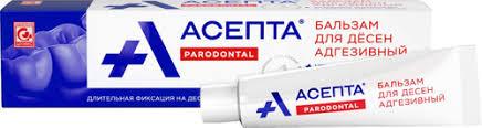 30 отзывов на <b>Бальзам для десен</b> Асепта Parodontal Адгезивный ...