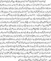 essay on corruption in urdu language free essays essay on corruption in urdu   mar    summer programs