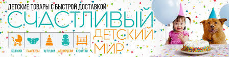Счастливый детский мир: детские коляски/кроватки | ВКонтакте