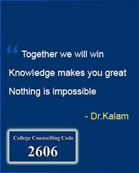 Jayam College of Engineering and Technology, Dharmapuri, Tamil ...