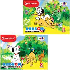 <b>Альбом для рисования</b>, А4, 8 л., обложка картон, <b>BRAUBERG</b> ...
