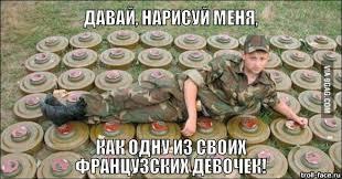 ЕС рассчитывает, что три миллиона противопехотных мин в Украине будут уничтожены до 2018 года - Цензор.НЕТ 9045