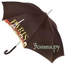 Коричневый <b>зонт</b>-трость с <b>надписью</b> Париж Airton 1622-30