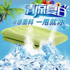 summer cool artifact double <b>layer towel</b> outdoor sports artifact ...