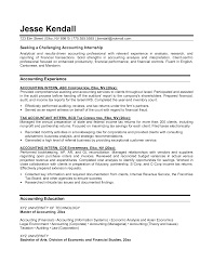 best photos of undergraduate internship resume samples accounting intern resume examples