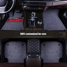 <b>Кожаные коврики</b> для Toyota Land Cruiser 100 200 ...