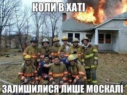 Наша позиция четкая: сначала должна быть безопасность, чтобы провести выборы на Донбассе, - посол США в Украине Йованович - Цензор.НЕТ 3300