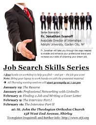 st john the theologian orthodox church job search skills series looking for a new job come to the job search skills series to learn how to craft a great resume and cover letter network linkedin and hone your