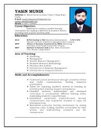 sample of resume for teachers entry level job cover letter cover letter sample resume teaching sample resume teaching faculty sample resume for teaching job example application letter assistant position college