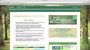learn about the usf application gateway learn about the usf application gateway