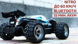 <b>XIAOMI</b> УМНАЯ МАШИНА с НИТРО и Bluetooth <b>Smart</b> Racing Car ...