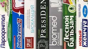 """""""Росконтроль"""" назвал марку токсичной <b>зубной пасты</b>"""