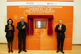 asia pacific business research centre unveiling ceremony rector shu guang zhang city u board member mr su lone kyan and faculty