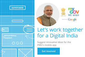 suggest innovative ideas for the pmos mobile app app design innovative office
