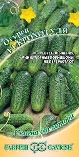 <b>Семена Огурец</b> Крохотуля <b>F1</b>, 10шт, Гавриш, <b>Семена</b> от автора ...