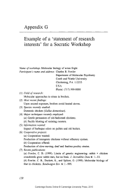 appendix g example of a statement of research interests for a example of a statement of research interests for a socratic workshop