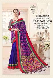Ladies Printed Saree - Rachna Art <b>Silk</b> Digital Printed Saavn ...