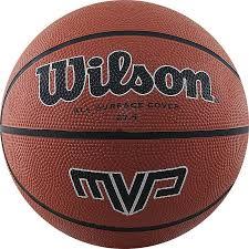 <b>Мяч баскетбольный Wilson MVP</b> WTB1417, коричневый цвет, 5 ...