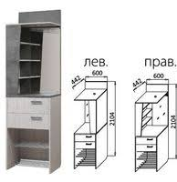Мебель для прихожей пикар купить, сравнить цены в ...