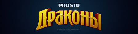 <b>PROSTO</b>.<b>toys</b> | ВКонтакте