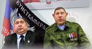 Инцидент с сожжением в Польше украинского флага расследуется: есть основания считать это провокацией, - Климкин - Цензор.НЕТ 6309
