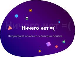 <b>Аккумуляторы для ноутбуков</b>: купить в интернет магазине DNS ...