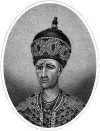 Agha Mohammad Khan Qajar