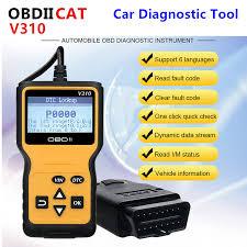 <b>OBDIICAT V310 OBDII EOBD</b> Auto <b>Code</b> Reader 6Languages ...