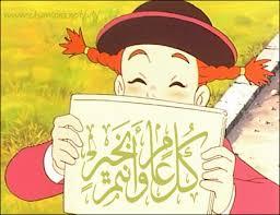 بطاقات تهنئة عيد الفطر المبارك 2013 12